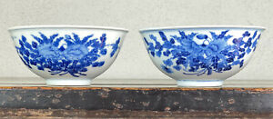 Antique Chinese Pair Porcelain Blue White Bowls Guangxu Mark Inscription Perfect