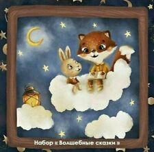 Kids Wooden Jigsaw puzzles Mr.puzz Magic fairytales 61 pcs NEW