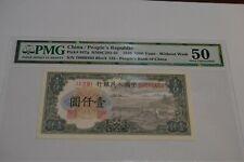 First Edition China 1000 Yuan banknote 1949 P-847 a PMG AU 50  * Rare *