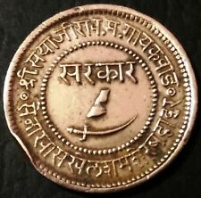 India Princely state Baroda state one paisa 1949 3 o clock die rotation error co