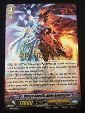 Cardfight!! Vanguard Onmyo Regalia, Nega-keiopojisis PR SpringFest PR/0180EN NM