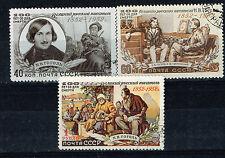 Russia Famous Writer Nikolay Gogol rare set 1952