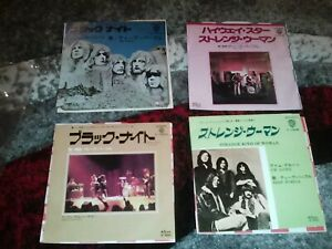 "LOTTO 7"" DEEP PURPLE - Japan press"