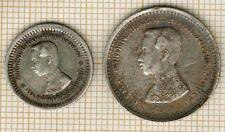 Cambodge - Sisowath I (1904-1927) -  lot de 2 Médailles ? argent à déterminer ,
