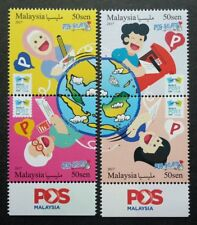 Malaysia World Post Day PostCrossing 2017 Postbox Letter Mail (stamp logo) MNH