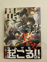Manga blood blockade battlefront Doujinshi Thick Book Graphic Novel series set