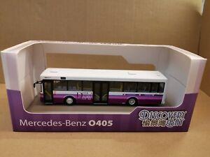 HONG KONG Discovery Bay Mercedes Benz O405 Bus DBAY73 Route:C9