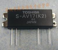 S-AV17 SAV17 S-AV17(K2) AV17 HAM VHF FM RADIO RF POWER  AMPLIFIER MODULE