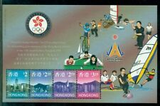 HONG KONG CHINE BF060 Sports - Jeux d'Asie (vélo, billards, avirons, ...)