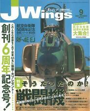 J WINGS No.73 RAF FOLLAND GNAT / USAF C-130E AW / USMC KC-130T VMGR HMH CH-53D