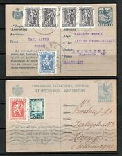 SAMOS 1927/28 - 2 Military Stationery with additional stamps posted SAMOS