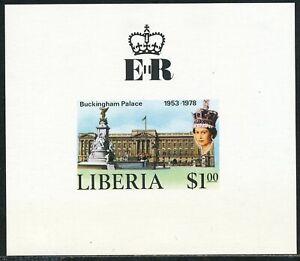 LIBERIA 1978 25th anniversary of coronation of Queen Elizabeth II U/M VARIETIES