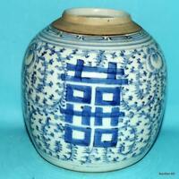 ANTIQUE BLUE WHITE CHINESE EXPORT PORCELAIN KAMCHENG NONYA WARE VASE