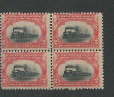 1901 US Stamp #295 2c Mint Average Block of 4 Pan-American Empire State Express