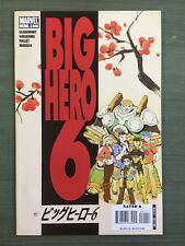 BIG HERO 6 #1 HIGH GRADE MARVEL COMIC CARTOON MOVIE