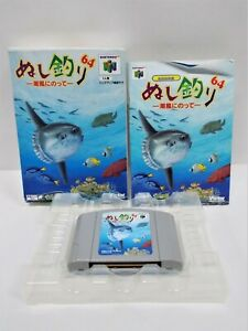 N64 -- Nushi Tsuri 64: Shiokaze -- Box. Nintendo 64, JAPAN GAME. Fishing. 29255