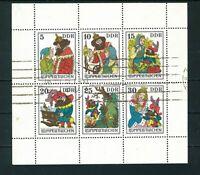 East Germany 1976 Fairy Tales Mini sheet. Used. Sg E1902a.