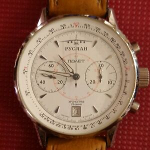 Rare Poljot Chronograph Antonov-Ruslan Limited Edition. P3133