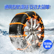 10PCS/ Set Car Universal Winter Tyres wheels Snow Chains Anti-skid Chains