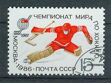 Russland Briefmarken 1986 Eishockey WM Mi.Nr.5594