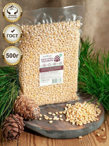 Pine Cedar nuts 100% organic vegetarian fresh nuts healthy food Russian 1 LB