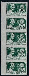 [23828] Vietnam 1951 : 5x Good Very Fine Mint No Gum Imperf Stamp in Strip