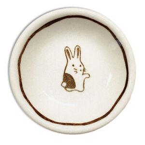 "2 PCS. Japanese 3.25"" Sushi Soy Sauce Dipping Dish Plate Brown Rabbit JAPAN MADE"