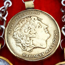 Vintage Coin Gift Keychain Coins Alexander Antique Necklaces Accessories Pendant