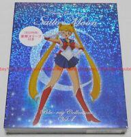 New Pretty Guardian Sailor Moon Blu-ray COLLECTION Vol.1 Japan F/S BSTD-9668