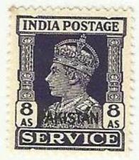 Pakistan S.G 09 King George VI KGVI OVERPRINTED STAMP SERVICE 8 Annas