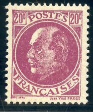 STAMP / TIMBRE FRANCE NEUF N° 505 ** EFFIGIE / PETAIN
