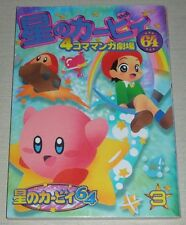 KIRBY The Crystal Shards 4 Koma Manga Theather #3 OOP RARE Comic Book DREAM LAND