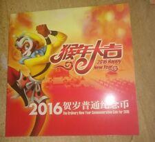 中国猴年币 China 2016 Monkey Bimetal Coin Card presentation folder set UNC / BU 1 pc