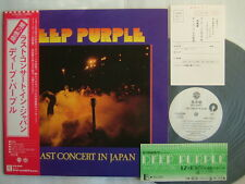 PROMO WITH TOUR TICKET / DEEP PURPLE LAST CONCERT / WITH OBI