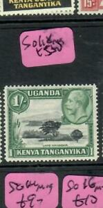 KENYA,UGANDA,TANGANYIKA (P1609B)  KGV 1/-    SG 118   MOG