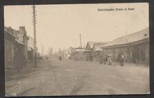 Kowel Brest Litowsker Strasse  Feldpost 1916