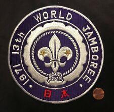 BOY SCOUTS OF AMERICA 1971 13TH WORLD JAMBOREE JACKET PATCH