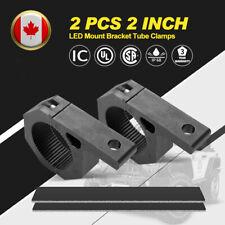 2Pcs LED Work Light Bar Mount Bracket Tube Clamps For 2inch Tube w/Rubber Insert