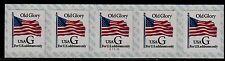 """#2886b """"G""""Rate Flag PNC5  PL#V111111 - MNH"""