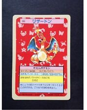 Charizard TOPSUN 1995 Promo Ultra Rare Card! Green Back Japanese Hard to Find EX