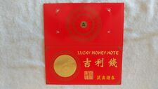 2020 Lucky Money $1 Year of the Rat 2020 Currency and Red Folder Serial #88888_8