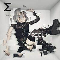 Reol - Sigma [New CD] Japan - Import