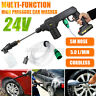 Cordless High Pressure Washer Spray Gun Washing Cleaner + 24V Battery +5M Hose