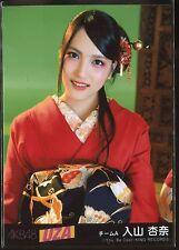 "AKB48 JAPANESE IDOL Anna Iriyama ""UZA"" PROMO PHOTO"