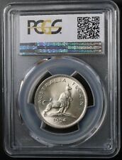 1954 Australia Silver Florin PCGS MS64 Royal Visit  Coin Stunning Lustre