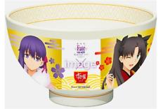 New Fate stay night Heaven's Feel Japan Sukiya limited model Donburi Bowl 2019