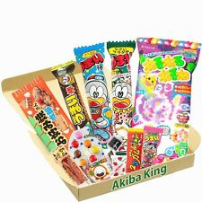 Nerunerunerune Trial Japanese party Snack Dagashi BOX chocolate umaibo DIY