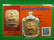 Old Antique Clay Phra Loungpor Pan Wat Bang Nom Kho ,BE 2527 ,excellent #13