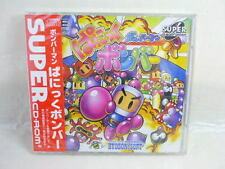 Panic Bomber Bomberman Brand NEW PC-Engine SCD Hudson Import JAPAN Game pe