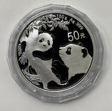 China 2021 Panda Commemorative Silver 150g 50 Yuan COA and Box